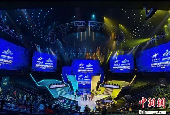 2020中国数字冰雪运动会第二站24日在江苏无锡开赛。 朱晓颖 摄