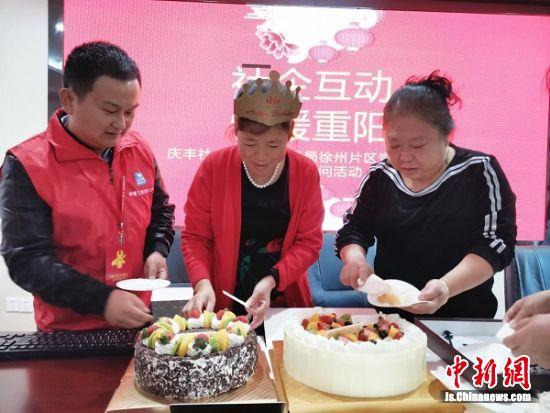中建三局徐州片区党支部为老人们送重阳蛋糕,让老人们感受到生活更比奶油甜。(程帅 摄)