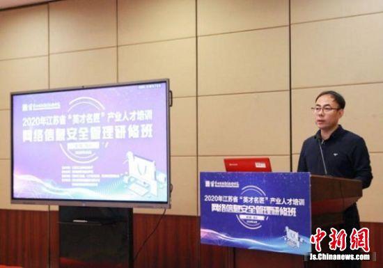 软件与大数据学院副院长张卫东介绍了此次培训班项目的实施情况、培训安排和培训期间注意事项。摄影/曹昊、杨久洪