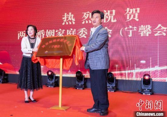 同日,两岸婚姻家庭委员会(宁馨会)成立,南京市台办主任张屹为之揭牌。 王伟超 摄