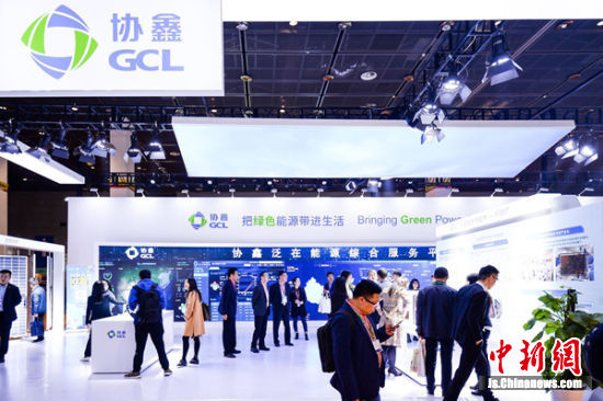 无锡新能源大会集聚了众多行业企业。