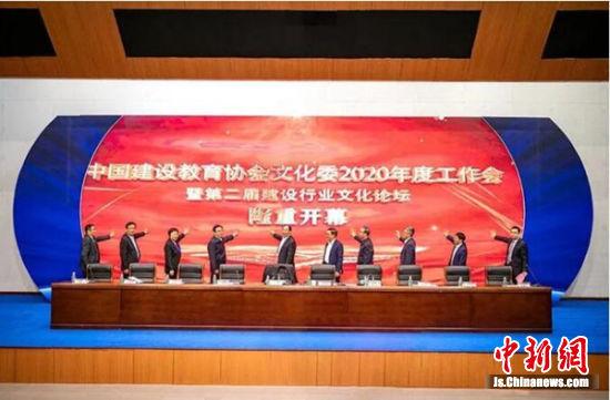 活动现场。徐州工程学院供图