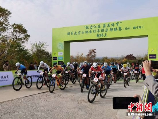 骑乐无穷山地自行车俱乐部联赛在徐州睢宁举办。