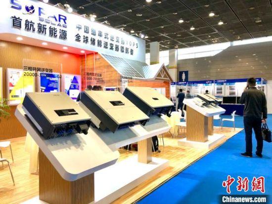 """500余家新能源企业齐聚江苏无锡 赴产业""""年度之约"""""""