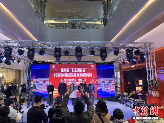 29日,扬州举行化妆师职业技能晚宴妆竞赛。崔佳明 摄
