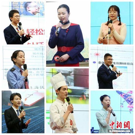 江苏省第十五届大学生职业规划大赛总决赛在常州举办