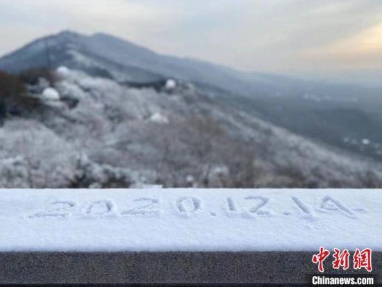 14日,俯瞰南京紫金山雪景?!£愊蜿枴z