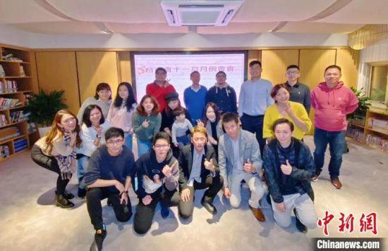 昆山已经成为台湾青年就业创业的乐土。 陈语欢供图