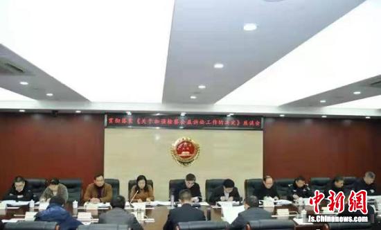 座谈会现场。阜宁县人大常委会供图