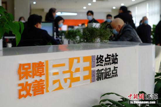 南京江北顶山街道创新