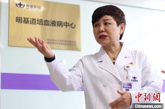 7日,南京医科大学附属明基医院血液科主任李东接受中新网记者采访。 泱波 摄