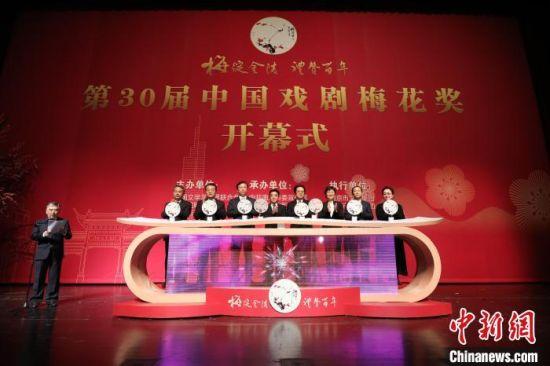"""作为中国戏剧界优秀中青年演员的最高奖项,也是中国戏剧表演艺术最高奖,今年的""""梅花奖""""为海内外戏迷们带 """"梅花奖""""主办方供图"""