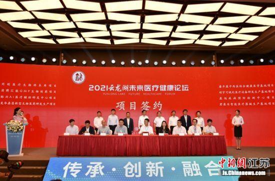 8家生命科技类相关企业项目现场签约。朱志庚摄
