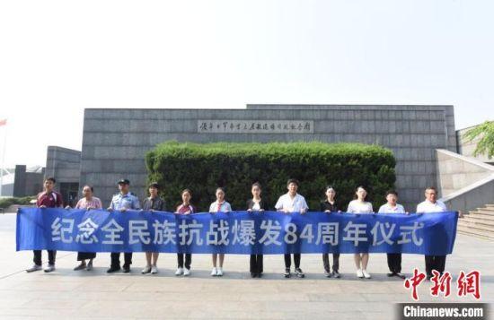 7月7日,侵华日军南京大屠杀遇难同胞纪念馆举行撞响和平大钟、纪念全民族抗战爆发84周年仪式。 侵华日军南京大屠杀遇难同胞纪念馆供图