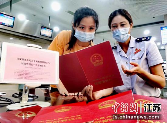南京:向纳税人宣传契税新规