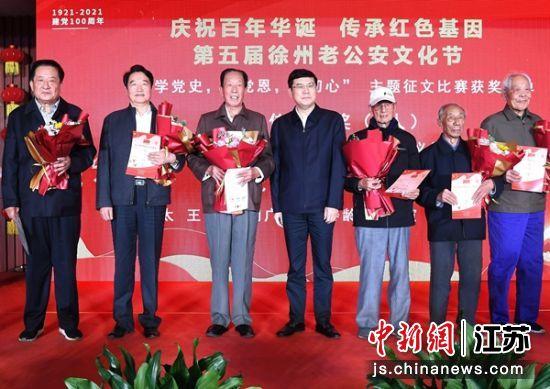 第五届老公安文化节颁奖现场,徐州市副市长、市公安局党委书记、局长王巧全为获奖老公安颁奖。 田永春 摄
