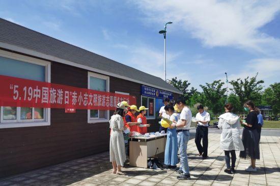句容赤山湖文明實踐志愿服務 助力生態旅游發展