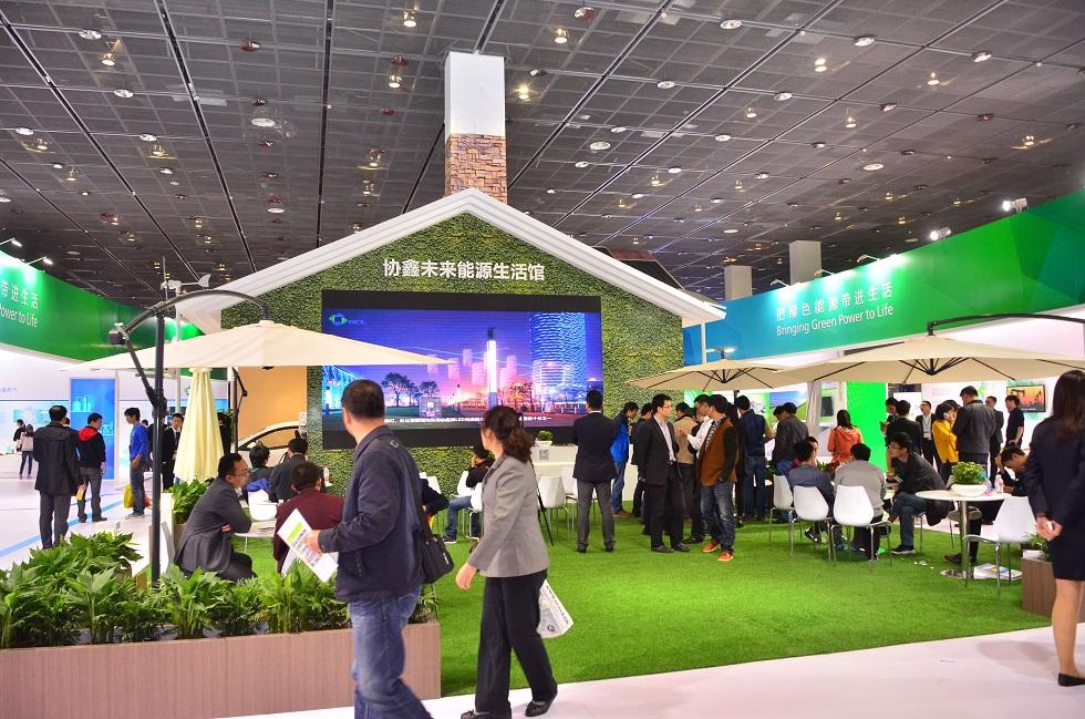 协鑫未来能源馆