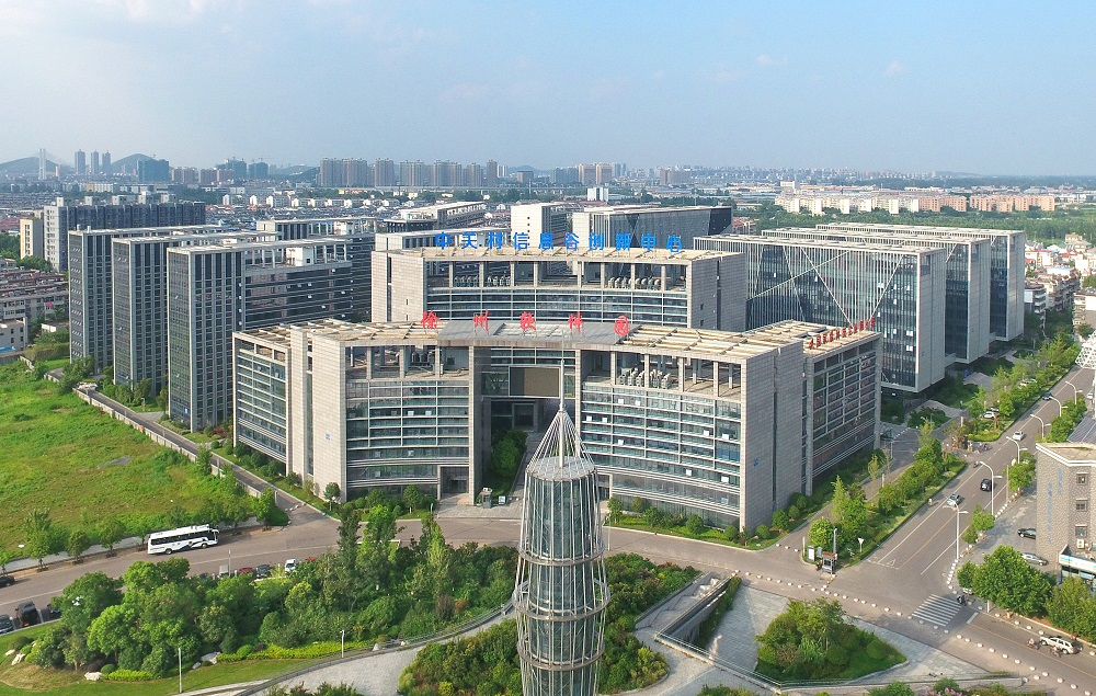 徐州中关村信息谷创新中心。