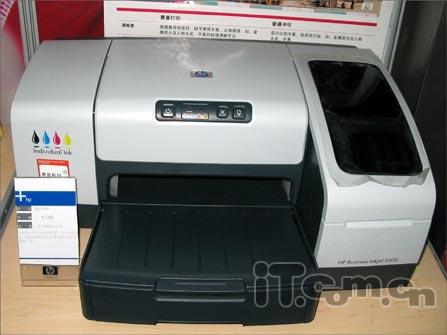 惠普喷墨打印机
