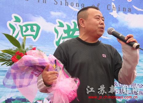 作文:图文逾四十亿泗洪效益节盛大期待螃蟹开幕初中爱图片
