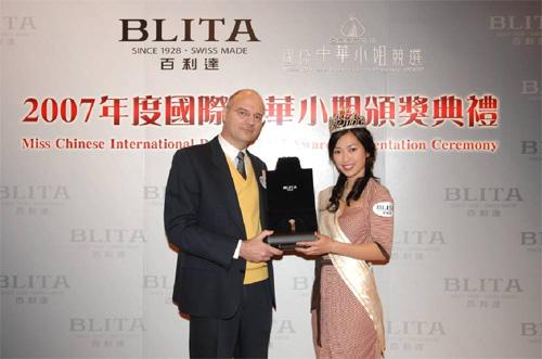 07年度国际中华小姐获颁 blita百利达 名表高清图片