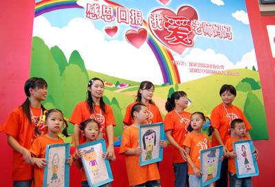 """儿童幼儿园的小朋友在""""奇奇""""和""""快乐姐姐""""的带领下一起跳舞庆祝教师节"""
