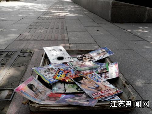 图:路边卖毛片 摊主躲猫猫