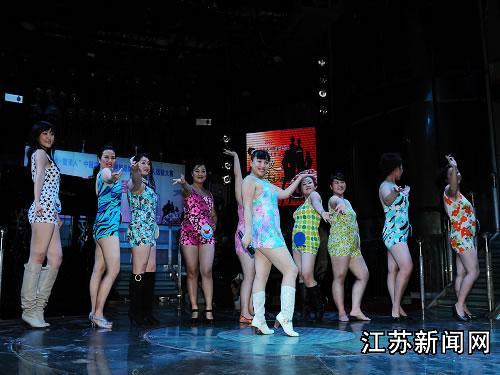 全国首个胖美女・蟹美人中国