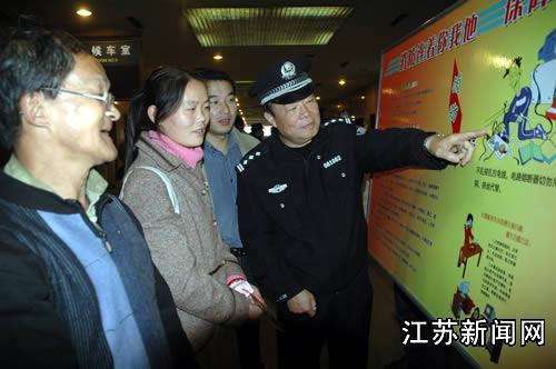 全国消防宣传日 徐州铁路公安开展消防宣传(图)
