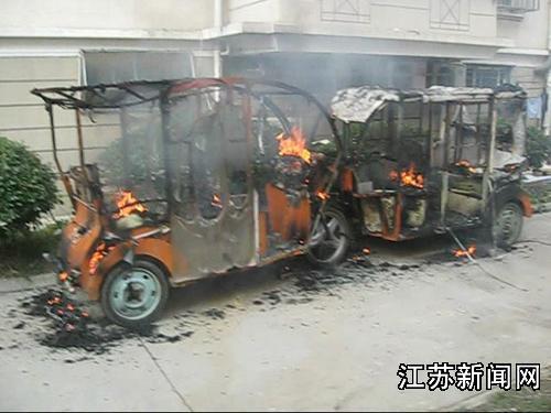 三轮电瓶车并排充电起火