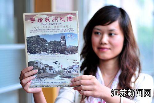 """苏州东山旅游景点""""手绘苏州地图""""出炉 """"三字经""""成旅游指南日期:2012-0"""