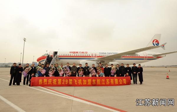 """据了解,该""""a320""""空客飞机共有158个座位,其中头等舱8个,客舱布局"""