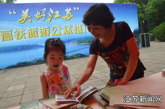 她们一家人正好赶上宁杭高铁江苏旅游广场