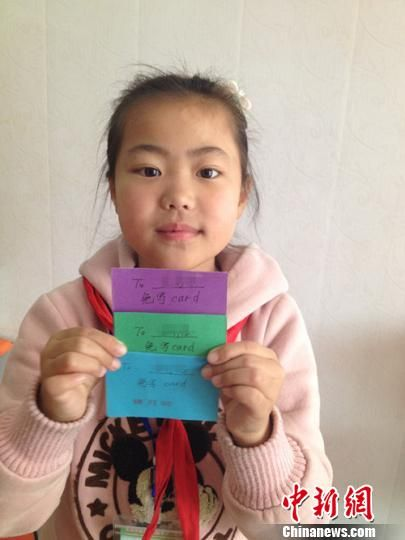 江苏盐城一卡片发免写作业题目受年级欢迎二小学小学日记学生图片