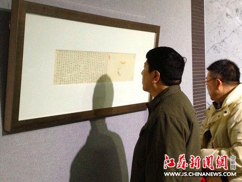 苏北首家连锁美术馆落户盐城 将举办多场艺术