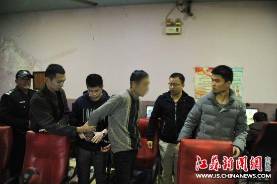 小偷用父亲身份证上网 QQ上线十来分钟被抓-
