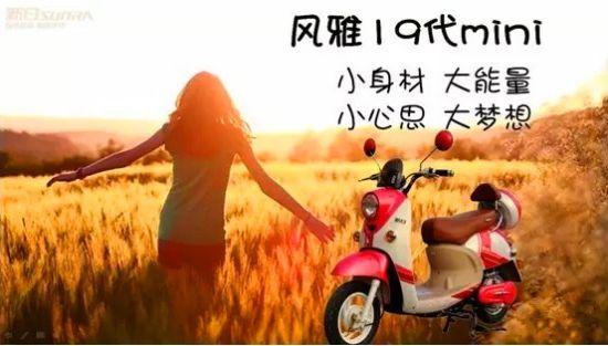新日风雅高清图片