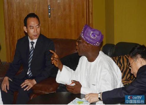 秦金玮拜会非盟主席、尼日利亚前总统奥巴桑乔