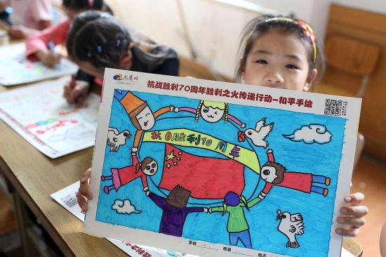 """绘画作品.当日,""""抗战胜利70周年胜利之火传递""""走进南京市"""