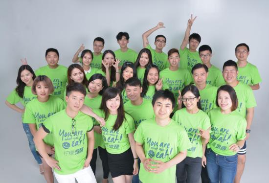 柠檬觉醒引领健康市场 创业团队创意活力无限