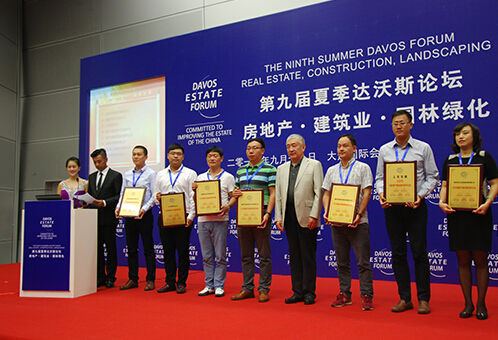 中王集团荣获2015年夏季达沃斯中国房地产百