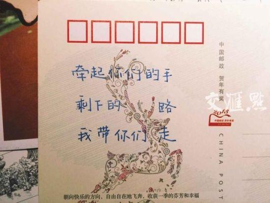 感恩节前 扬州大学新生写下 三行情书 致父母