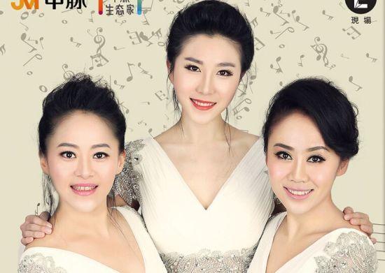黑鸭子组合 明年元旦来南京唱经典