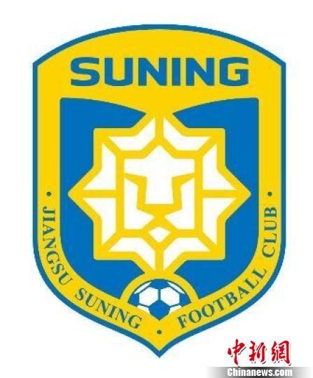 苏宁足球俱乐部公布新队徽图片