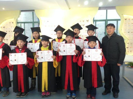 南京市中山小学科技小达人 创意发明获点赞