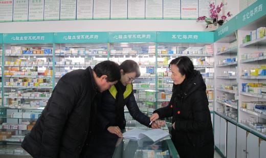 盐城食药监局巡查药品市场 保障春节群众用药