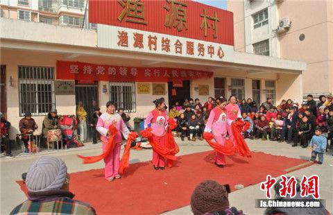 淮安福地办都市花园社区开展 平安创建 主题演出活动