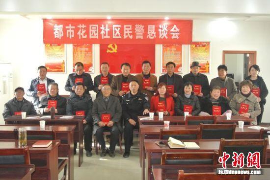 淮安福地办都市花园社区开展 治安红星户 评选活动