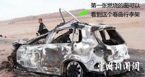 夺命的燃烧让号称德系五星级安全的神车 途观 回高清图片